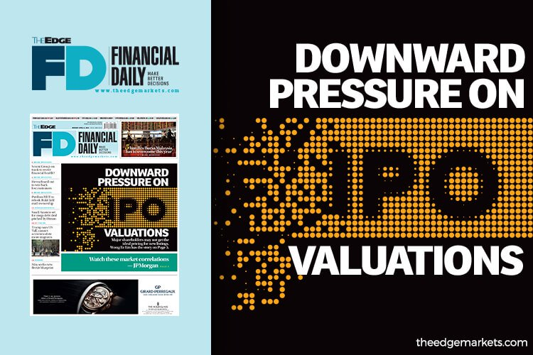 IPO估值面临下行压力
